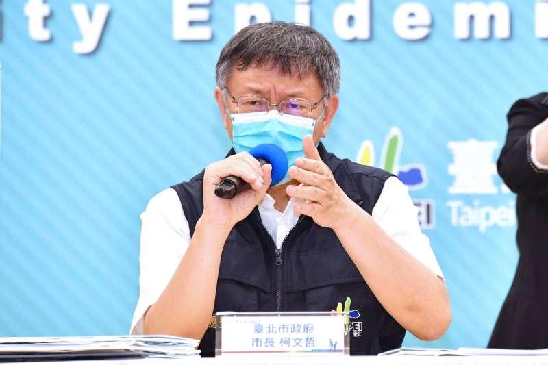 台北市長柯文哲說,聽說6月中會進來200萬劑疫苗,聽說是莫德納。(資料照,取自台北市政府網站)