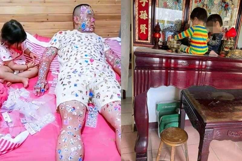 全台停課至5月28日,不少在家上班的家長們紛紛崩潰「小孩超不受控」。(圖/翻攝自爆怨2公社)