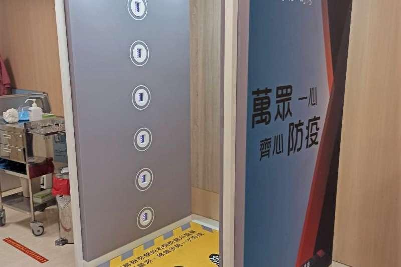 台達捐贈抑菌艙助雙和醫院和台北榮總。(圖/台達電)