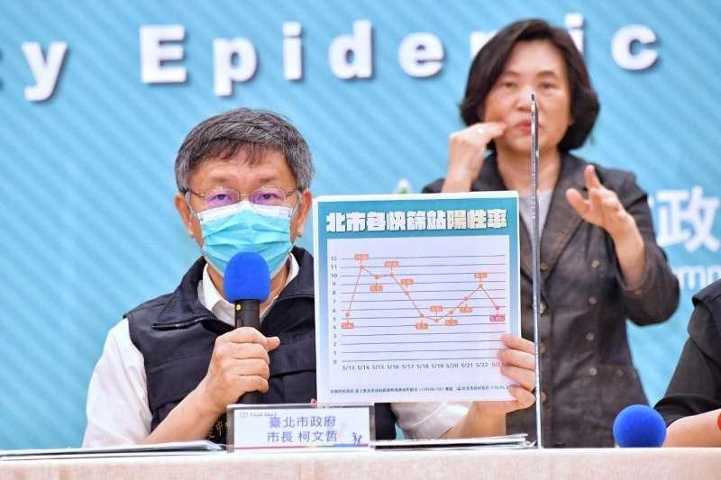 台北市長柯文哲(見圖)呼籲所有的市民一起合作,盡量在家、出門戴口罩、勤洗手、多消毒,做好自我健康管理。(取自北市府網站)