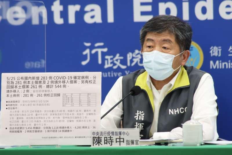 中央流行疫情指揮中心指揮官陳時中宣布,國內新增585例新冠肺炎確診病例。(資料照,中央流行指揮中心提供)