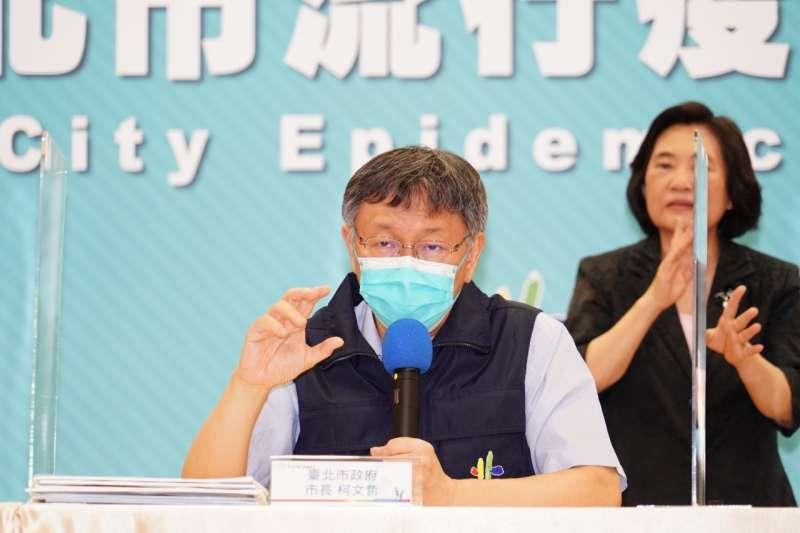 本土疫情嚴峻,台北市長柯文哲直言,若要全面仰賴8月的國產疫苗,後果恐不堪設想。(資料照,台北市政府提供)