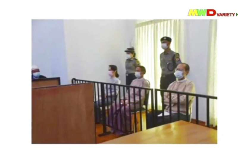 翁山蘇姬5月24日首次在公開場合現身,親自到法庭應訊。(美聯社)