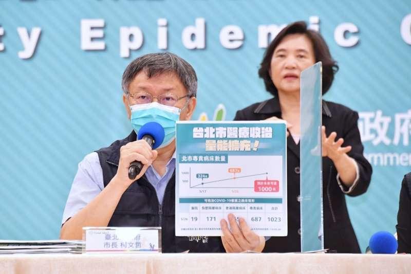 本土疫情升溫,台北市長柯文哲為疫苗議題和中央隔空交火。(資料照,台北市政府提供)