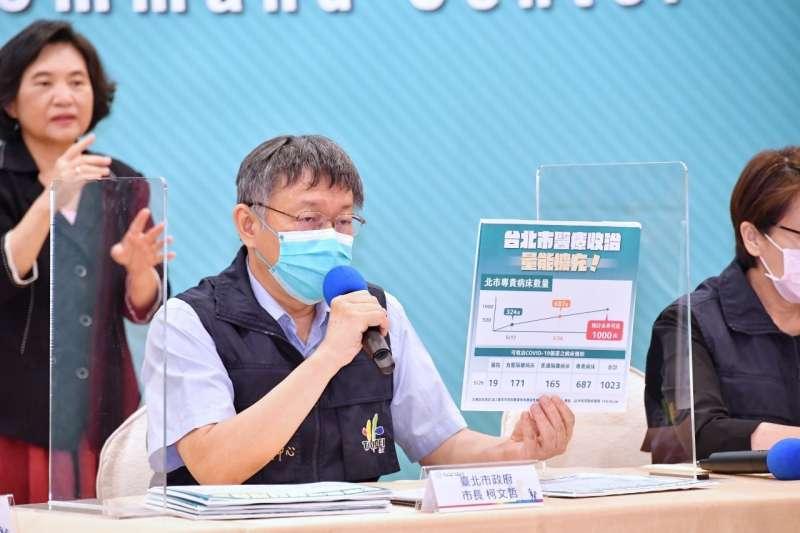 台北市長柯文哲26日表示,各行政區都有一定程度的感染,將運用大數據分析,下周開始針對感染熱區小規模普篩。(台北市政府提供)