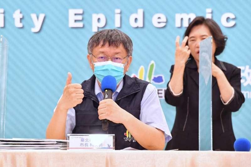 因應本土疫情,台北市長柯文哲26日召開疫情記者會。(資料照,台北市政府提供)