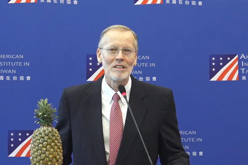 美國在台協會台北辦事處處長酈英傑(翻攝影片)