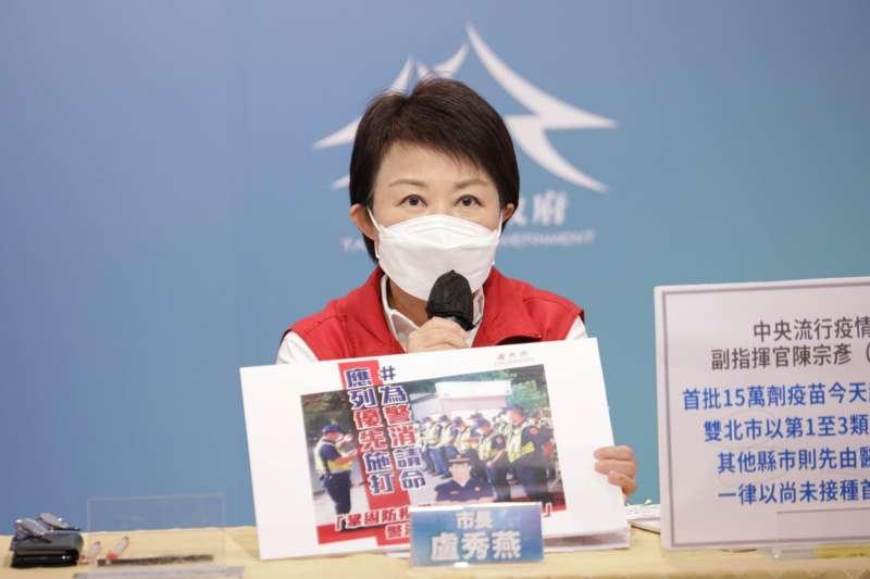 台中市長盧秀燕為警消人員請命,列為優先施打疫苗對象。(圖/台中市政府提供)