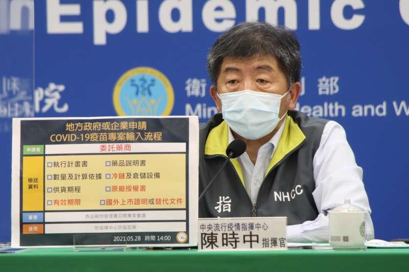 中央流行疫情指揮中心指揮官陳時中也宣告,本波本土疫情已漸趨緩,朝向可控範圍前進。(資料照,中央疫情指揮中心提供)