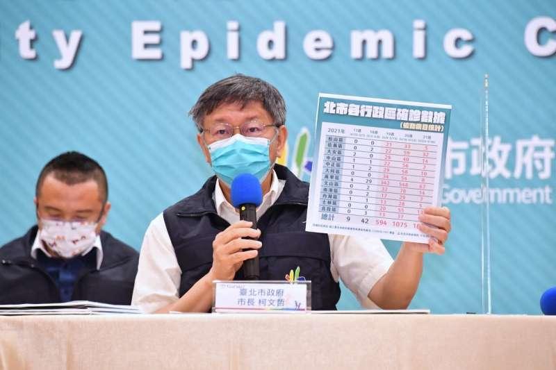針對日本疫苗援台,柯文哲認為,盡快送到最重要,很多事情非常時期有非常做法,繁文縟節就通通跳過去。(北市府提供)