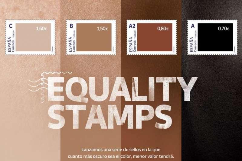 西班牙郵電總局發行以膚色為主題的平等郵票(翻攝網站)
