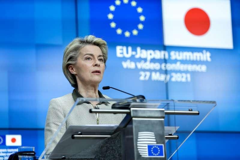 2021年5月27日,歐盟執委會主席馮德萊恩和日本首相菅義偉視訊會談(AP)
