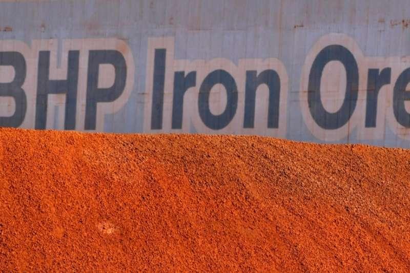 澳大利亞礦業公司必和必拓在澳黑德蘭港的鐵礦石裝卸設施。(來源:美國之音)