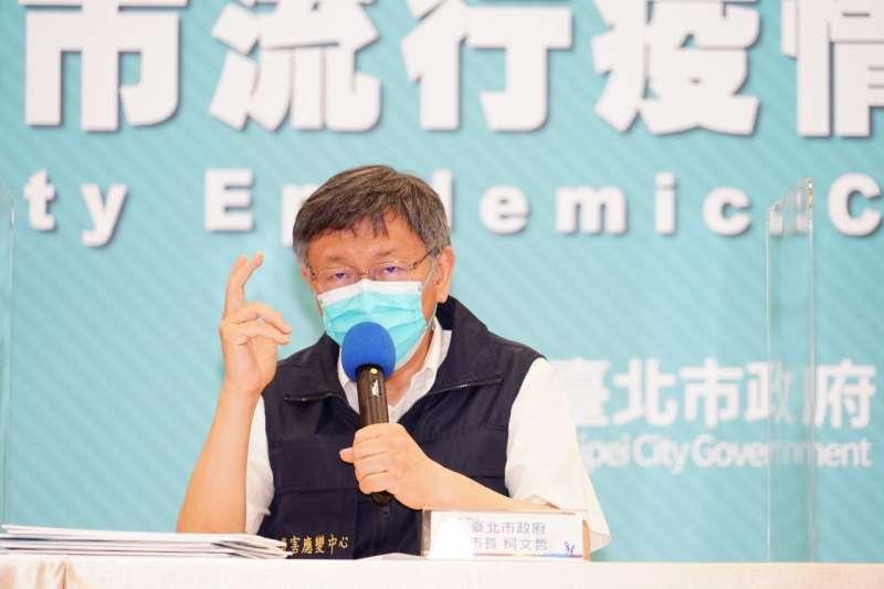 針對中央6000億紓困,台北市長柯文哲(見圖)29日批評,小錢買疫苗、該解決的不解決,綁樁腳也不用花這麼多錢。(台北市政府提供)