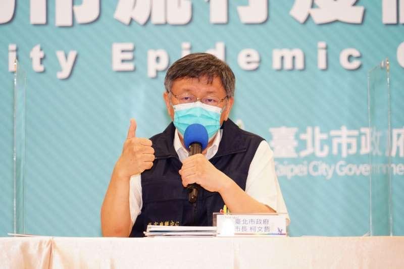行政院日前推出紓困4.0方案,台北市長柯文哲批與其花6千億紓困,不如撥出10分之1購買疫苗。(台北市政府提供)