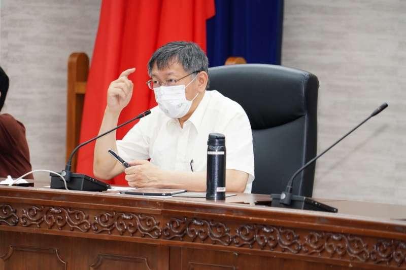 20210529-因應本土疫情,台北市長柯文哲29日主持北市防疫會議。(北市府提供)