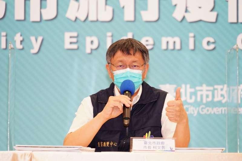 台北市長柯文哲嗆,中央預算編了340億,請問疫苗在哪?(北市府提供)