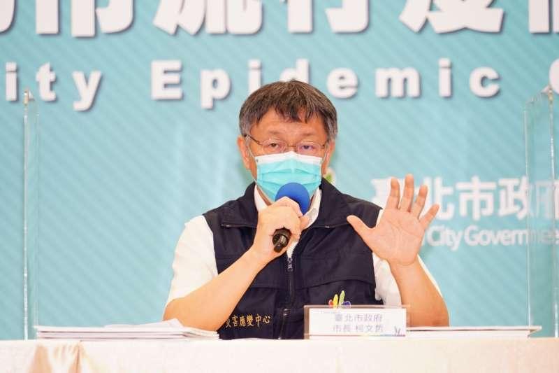 因應本土疫情,台北市長柯文哲2日召開防疫記者會。(資料照,北市府提供)