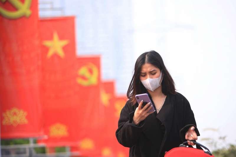 2021年5月,越南新冠肺炎疫情,出現變種病毒(AP)