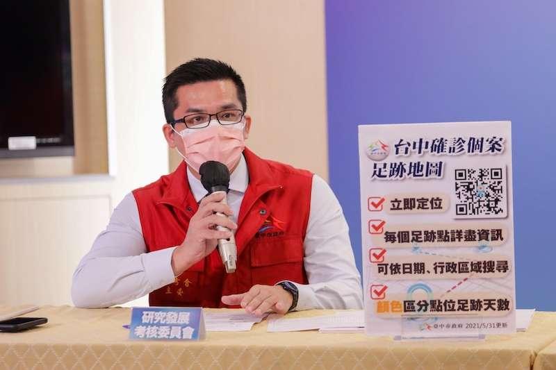 台中市研考會主委吳皇昇說明「台中確診足跡地圖」使用查閱方式。(圖/台中市政府提供)