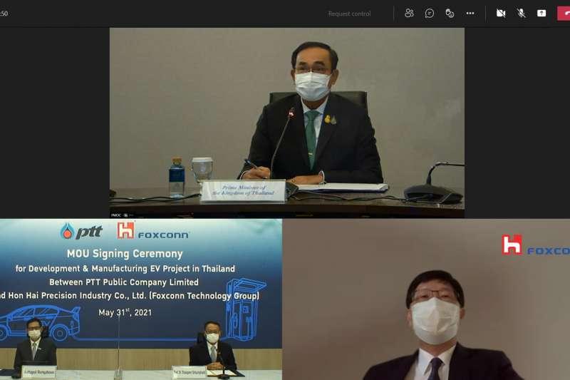 泰國總理帕拉育(Prayut Chan-o-cha)視訊參與鴻海與PTT的簽約儀式。(圖/鴻海提供)