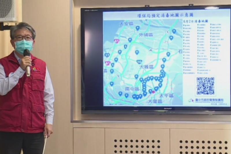 台中市府環保局長說明建置清消地圖的查詢方式。(圖/王秀禾)