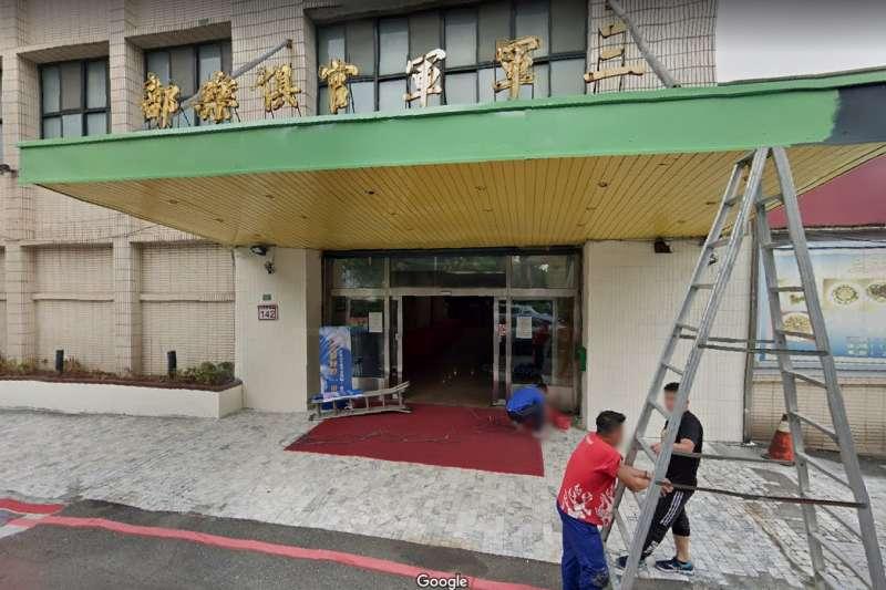 三軍軍官俱樂部即將於7月31日正式歇業。(取自Google Maps)