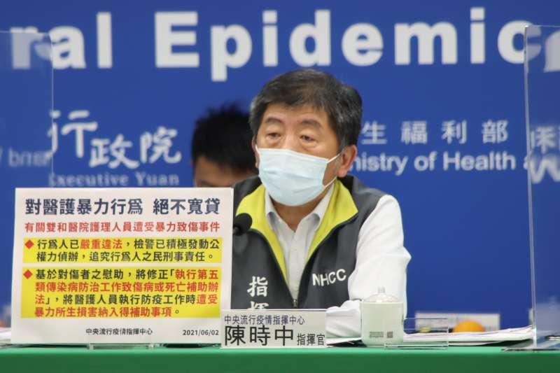 中央流行疫情指揮中心指揮官陳時中坦言,疫情爆發1年多來,很多會議沒辦法做成完整會議紀錄。(中央流行疫情指揮中心提供)