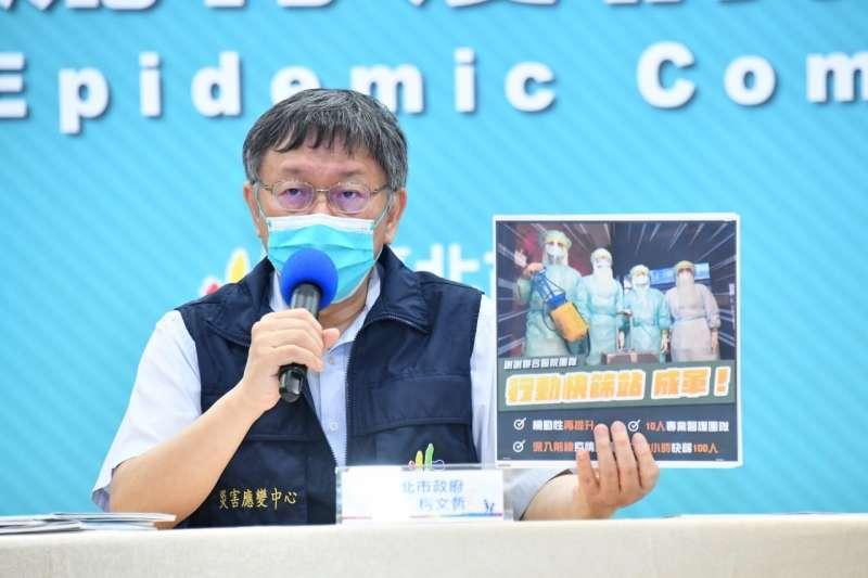 台北市長柯文哲因為「好心肝搶打疫苗」事件,被綠營電得滿頭包。。(台北市政府提供)