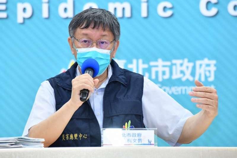 台北市長柯文哲表示,北市目前43%本土病例是家戶感染,呼籲台北市民在家吃飯不要共餐。(資料照,台北市政府提供)