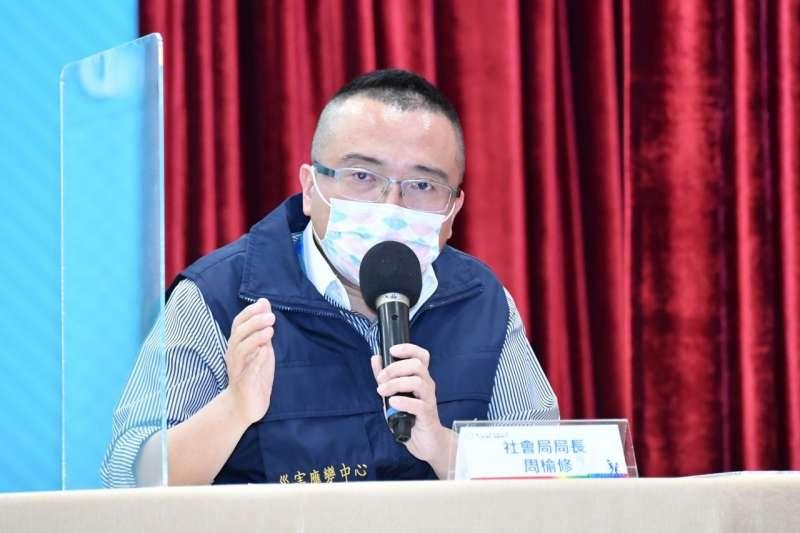 台北市社會局長周榆修說,將安排街友入住中途之家等收容場所,並安排施打疫苗,目前掌握須施打疫苗的高風險街友約700人。(資料照,台北市政府提供)