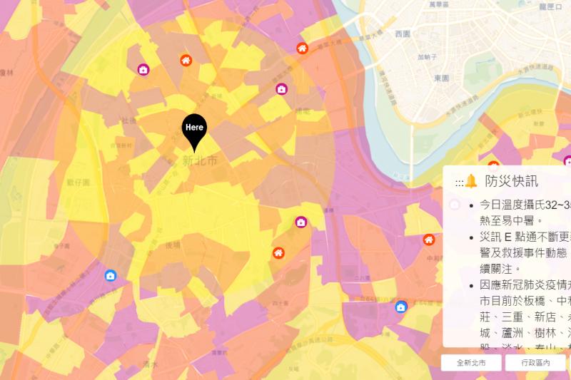 全台疫情嚴峻,新北市政府推出相應軟體供民眾查閱所在地之疫情安全現況。(圖/取自新北市政府)