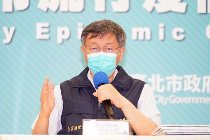 20210604-台北市6月4日防疫記者會,台北市長柯文哲出席。(台北市政府提供)