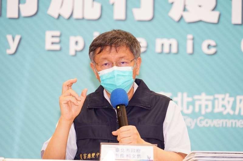 台北市長柯文哲指出,剩下6900劑AZ疫苗在醫院裡,顯然醫院裡的醫護還在觀望要打哪牌的疫苗,「要打就打,不打乾脆繳回來算了,給那些要打的人打」(資料照,台北市政府提供)