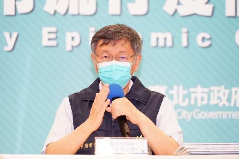 針對前藍委建議國產疫苗可在雙北做3期試驗,台北市長柯文哲回應自己的看法。(台北市政府提供)