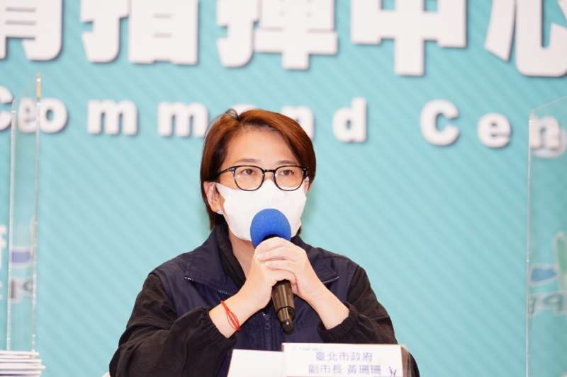 台北市診所外傳供民眾施打疫苗,台北市副市長黃珊珊9日上午做出回應。(資料照,台北市政府提供)