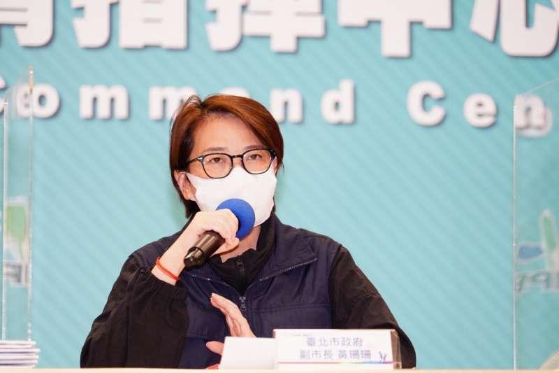 黃珊珊表示,9日主要是將壹電視公司中與確診死亡者同棟工作者篩完。(資料照,台北市政府提供)