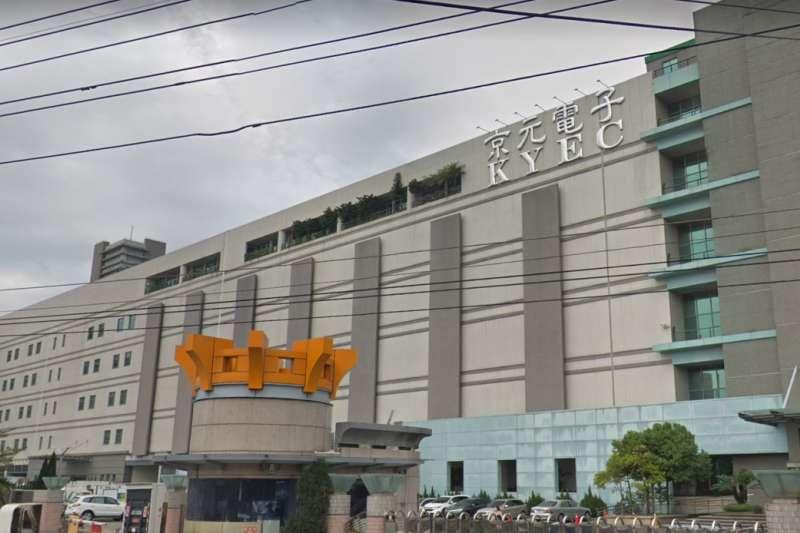 京元電子竹南廠爆發群聚染疫事件。(擷取自Google Map)