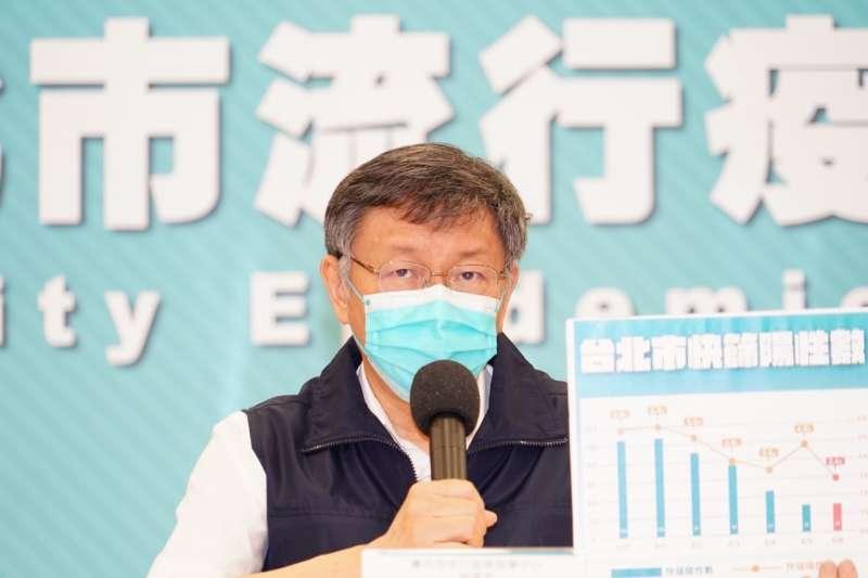 好心肝基金會董事長、肝病防治基金會董事長許金川9日也被起底,是台北市長柯文哲(見圖)的恩師。(資料照,台北市政府提供)