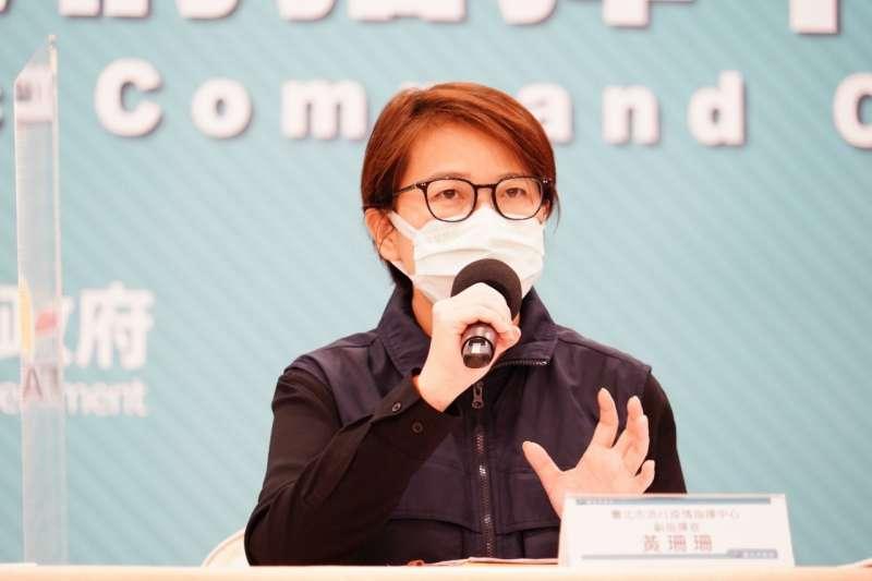 因應本土疫情,台北市副市長黃珊珊9日出席防疫記者會。(台北市政府提供)