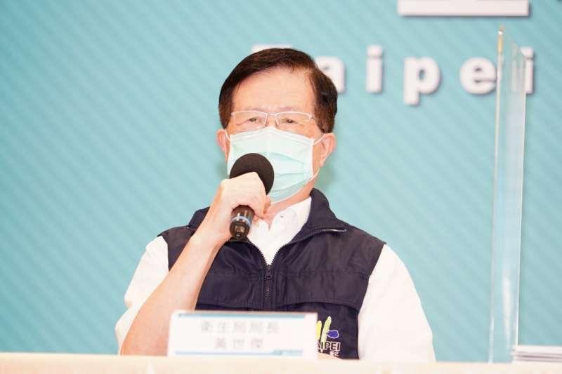 台北市衛生局長黃世傑18日表示,禾馨診所未經核定就收費幫民眾檢測抗體,確實違反醫療法之虞,將裁罰5到25萬元。(台北市政府提供)
