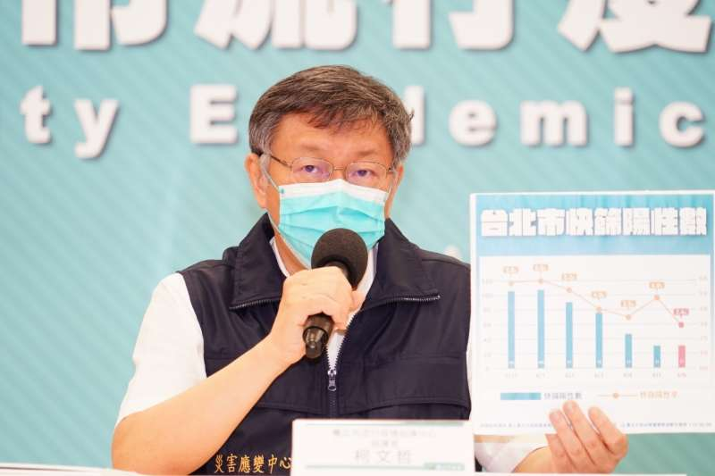 被問到藍綠立委主張普發紓困金,柯文哲回應表示,政治要務實、不要亂喊價。(台北市政府提供)