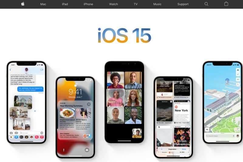ios 15軟體更新狀況 (圖/apple.com)