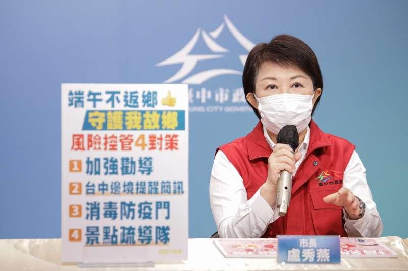 台中市長盧秀燕在記者會中說明在重要交通站點設置消毒防疫門設施,確保第一時間發現異常時做好相關處置,將群聚染疫風險降到最低。(圖/台中市政府提供)