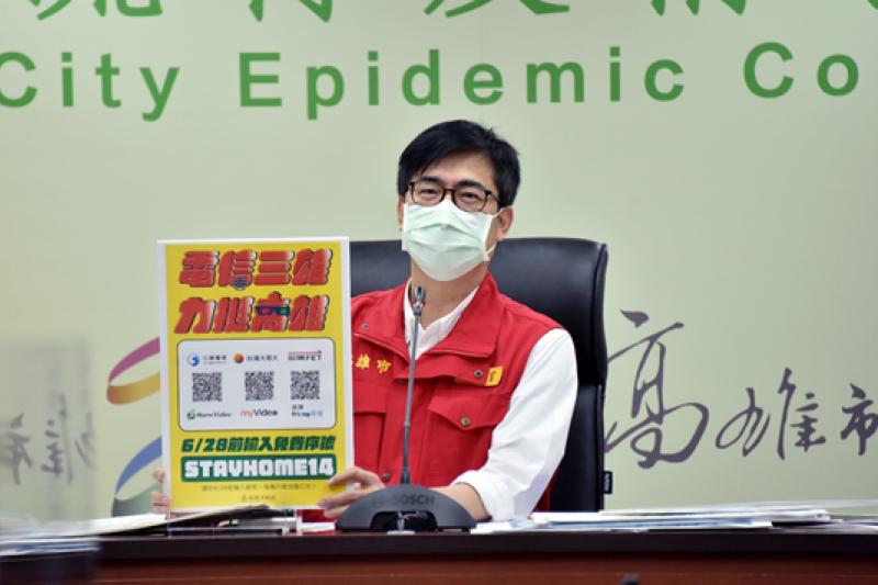 中央疫情指揮中心分配AZ疫苗,高雄市排前二名,市長陳其邁也事先提出施打方案。(圖/高雄市政府提供)