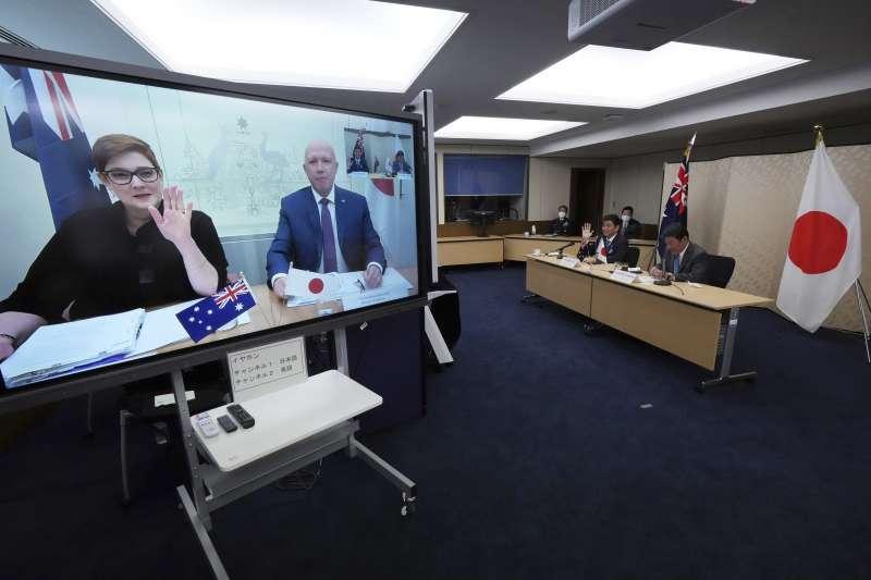 2021年6月9日,日本與澳洲舉行「2+2」會談,聯合聲明首度關切台海局勢(AP)