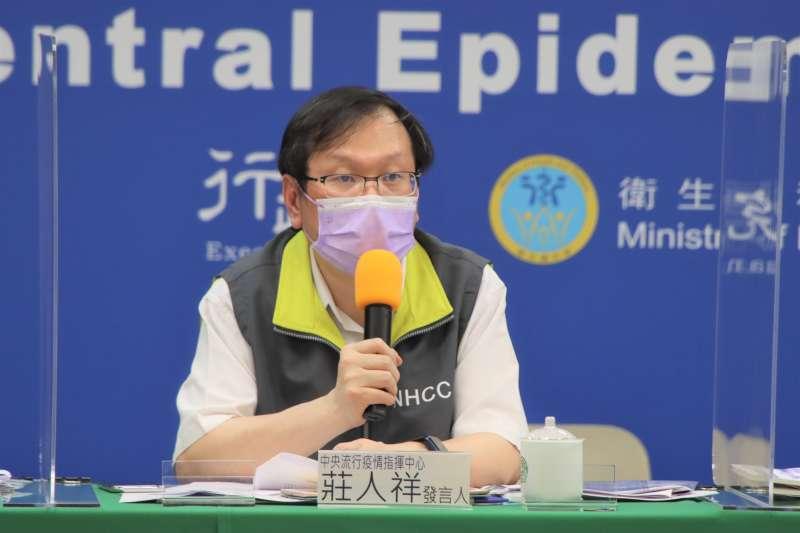 疫情指揮中心發言人莊人祥。(資料照,指揮中心提供)