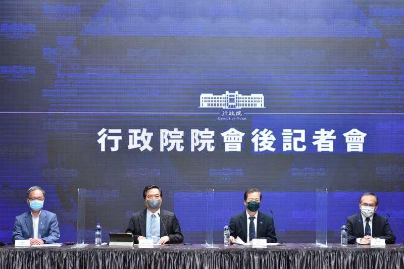 20210610-行政院10日舉行出席會後記者會。(行政院提供)