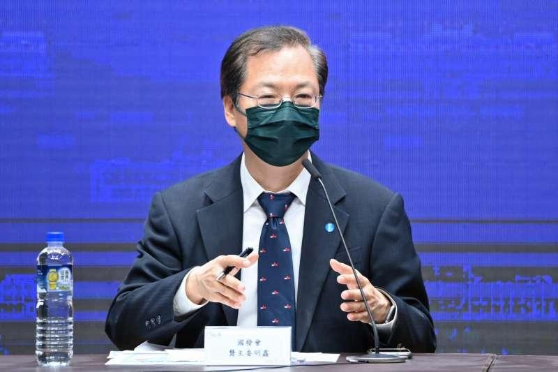 國發會主委龔明鑫10日出席行政院會後記者會。(行政院提供)