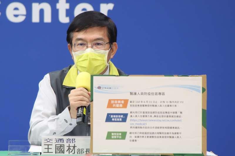 中央流行疫情指揮中心11日召開記者會,交通部長王國材說明連假運輸防疫措施。(指揮中心提供)